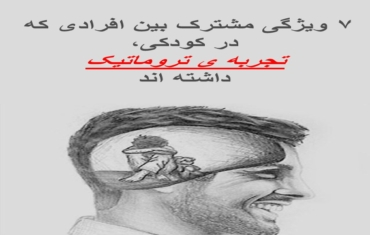 تصویر بند انگشتی وبلاگ